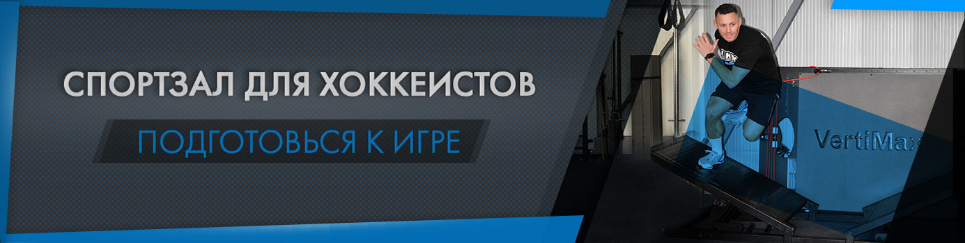 GYM_equipment_ru